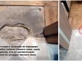 Повреждение кабеля при монтаже порога межкомнатной двери
